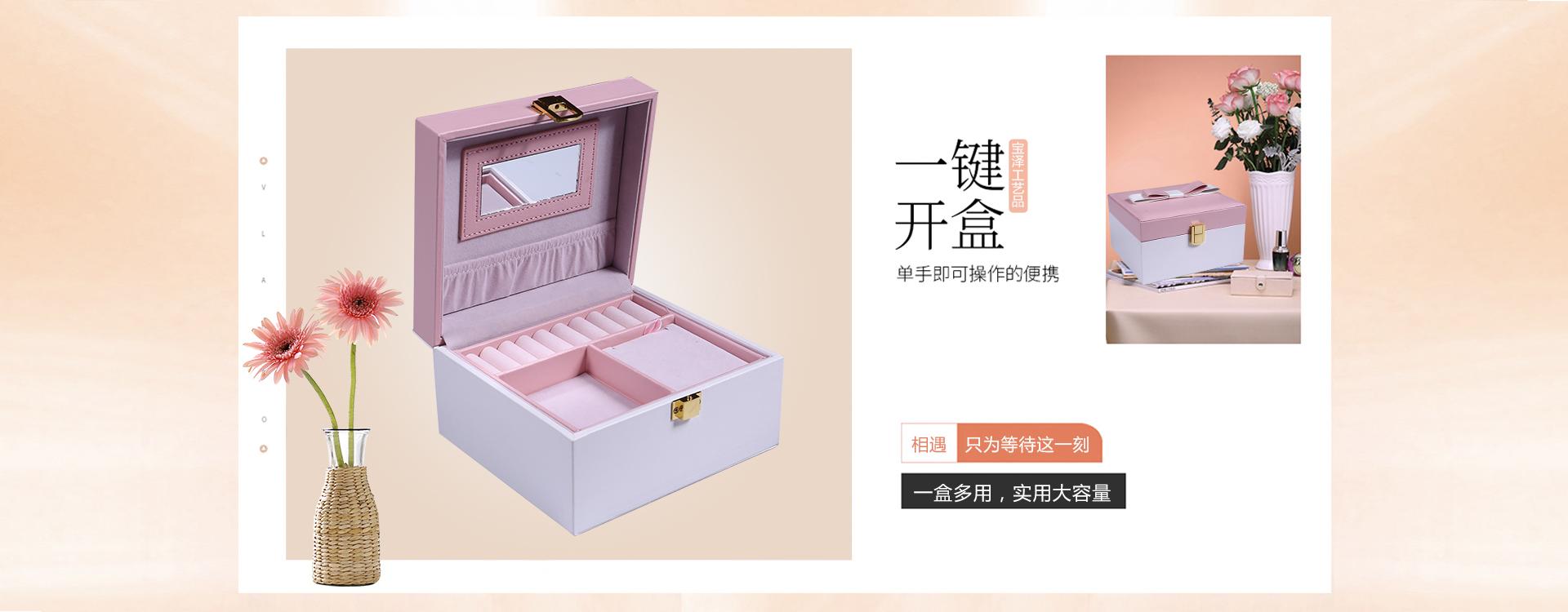 香水盒厂家